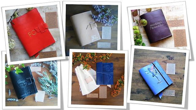 fundas-cuero-cuadernos-agendas-personalizadas-artesanales-artisticas.jpg