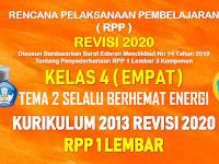 RPP 1 Lembar Kelas 4 Tema 2 SD/MI Kurikulum 2013 Revisi 2020 Tahun Pelajaran 2020 - 2021