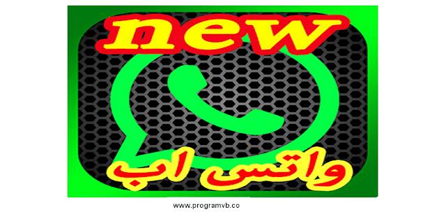واتس اب الجديد 2018,تثبيت تحديث +whatsapp واتس اب بلس اخر اصدار