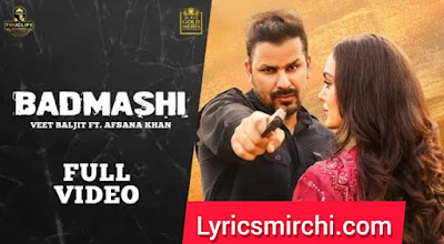 BADMASHI बदमाशी Song Lyrics | Veet Baljit ft. Afsana Khan | Latest Punjabi Song 2020