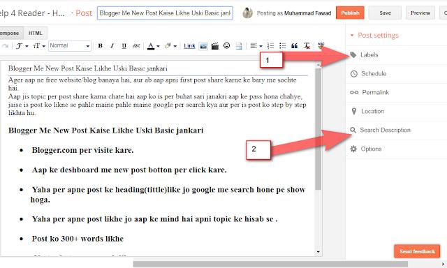 blog par new post kaise likhe