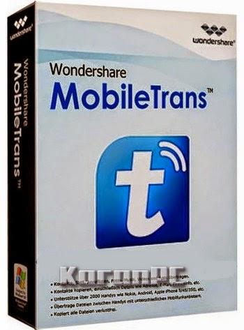 Wondershare MobileTrans Free