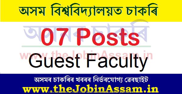 Assam University, Silchar Recruitment 2021