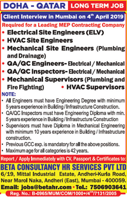 ELV Engineer, Electrical Engineer, Mechanical Engineer, Site Engineer, QA/QC Engineer, HVAC Jobs, HVAC Supervisor, MEP Jobs, Qatar Jobs, Doha Jobs, Beta Consultancy Jobs,