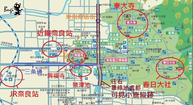 奈良一日散步地圖 小鹿斑比讓人又愛又恨 世界最大木造建築看不膩(含詳細交通與地圖整理) - 跟著不羈去旅行