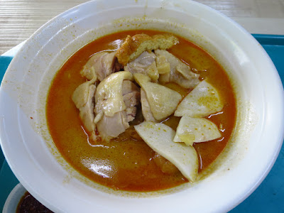 Ah Heng Curry Chicken Bee Hoon Mee, Queen Street