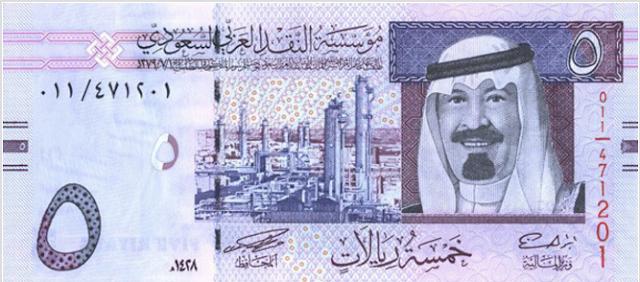 عاجل... الريال السعودي بنخفض الى مستوى غير مسبوق له ويفاجىء الجميع بسعره الجديد في السوق السوداء اليوم الخميس