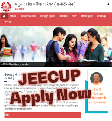 UP Polytechnic Diploma JEECUP Admission form Released Apply Now
