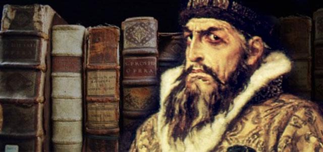 Perpustakaan Ivan yang Bengis