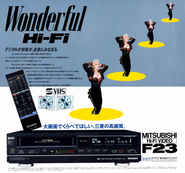 Mitsubishi+Hi-Fi+Video+F23+Poster+Japan+