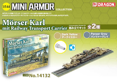 Morser Karl mit Railway Transport