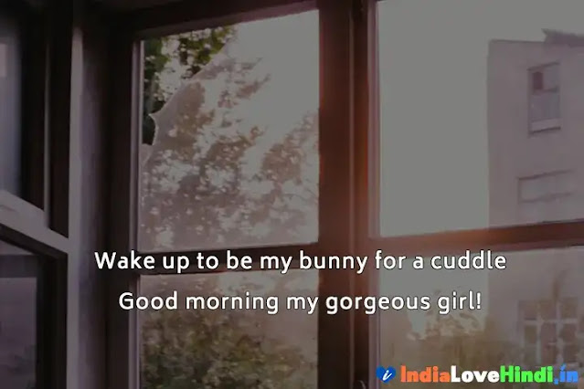 romantic good morning love quotes for wife