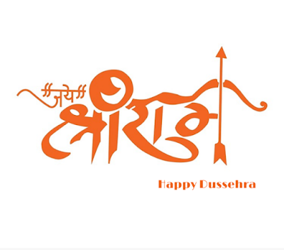 Happy Dussehra Images share whatsapp and facebook hd Download