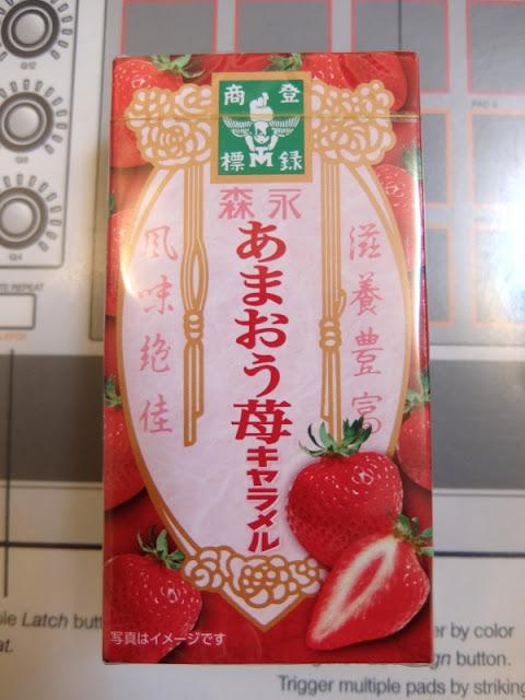 あまおう苺キャラメルの写真です。