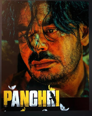 panchhi pn chaupal