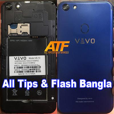 Vevo VB-10 Flash File
