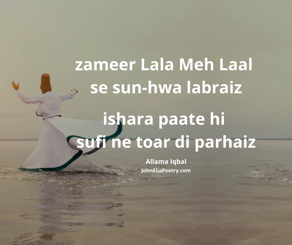 zameer Lala Meh Laal se sun-hwa labraiz