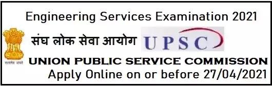 UPSC Engineering Services Examination 2021