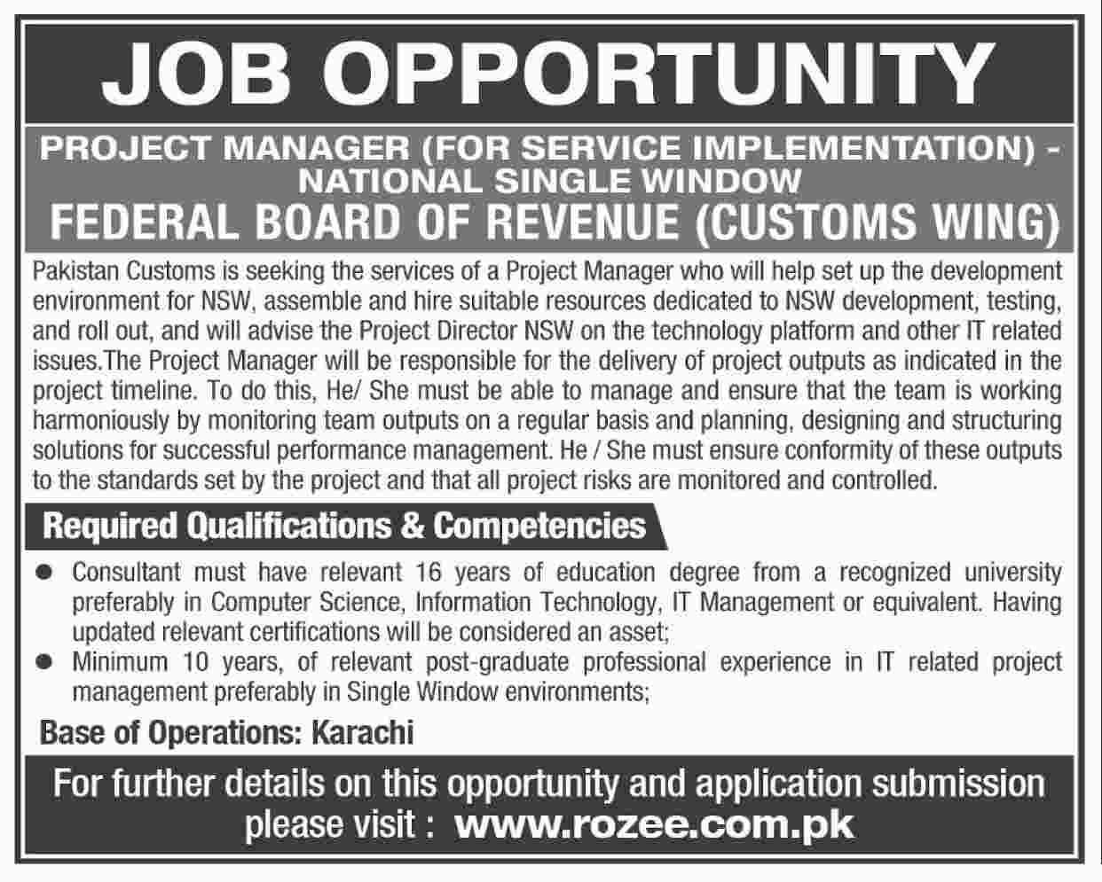 Project Manager Jobs in Federal Board Of Revenue Govt Of Pakistan FBR