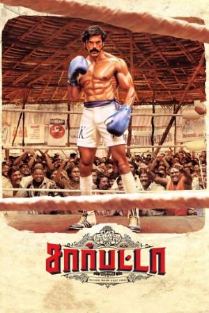 Download Sarpatta Parambarai (2021) Dual Audio {Hindi(VoiveOver)-Telugu} Movie 480p   720p   1080p WEB-DL 600MB   1.5GB