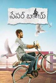 Paper Boy 2018 Telugu HD Quality Full Movie Watch Online Free
