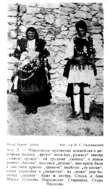 Macedonian national costumes from Mariovo region 2