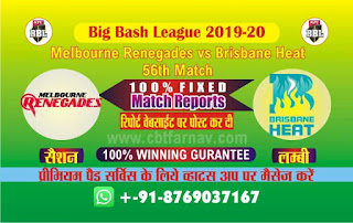 Brisbane vs Renegades Big Bash 56th