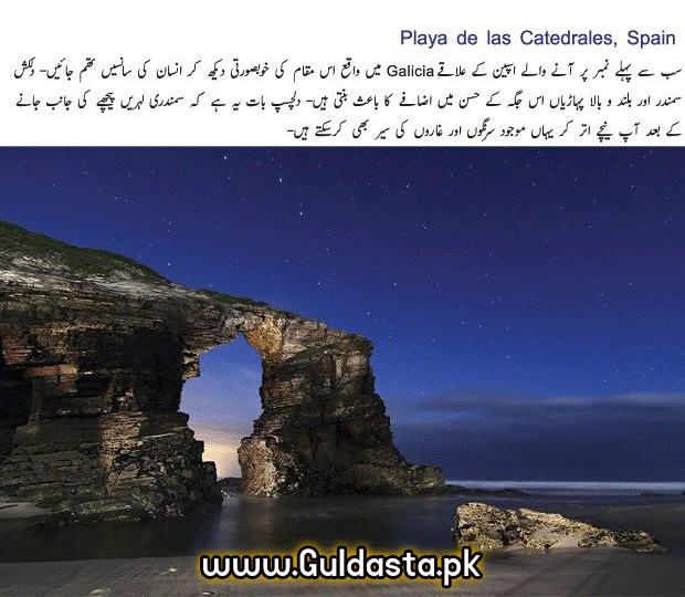 Sad Quotes Wallpapers In Urdu Awesome And Impressive Places In The World With Urdu