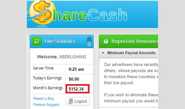 اشحن حسابك بايونير بأزيد من 50 دولار بطريقة ذكية وسهلة !