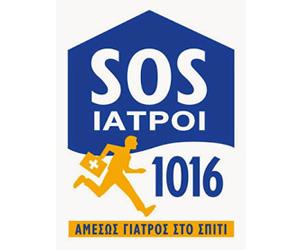 1016 SOS ΙΑΤΡΟΙ: Αμέσως γιατρός στο σπίτι