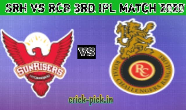 Today Match Prediction-SRH vs RCB-IPL T20 2020-3rd Match-Who Will Win Today