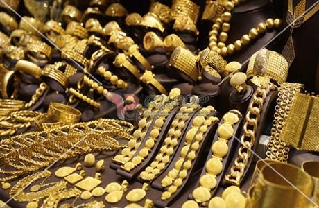 Berburu Emas Jadikan Stock! Turun Harga Rp5.000 Hari Ini