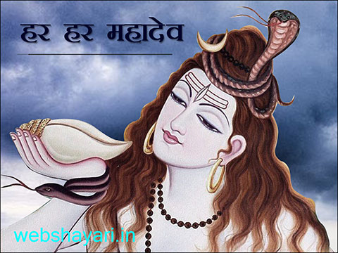 har har mahadev wallpaper