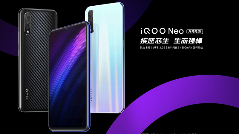 iQOO Neo 855 with SD855 and 33W charger announced