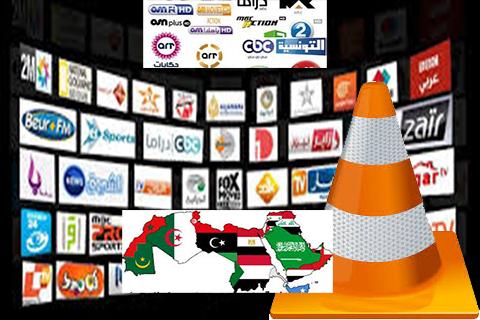 lien de téléchargement iptv links free Arabe m3u playlist   15.06.2019