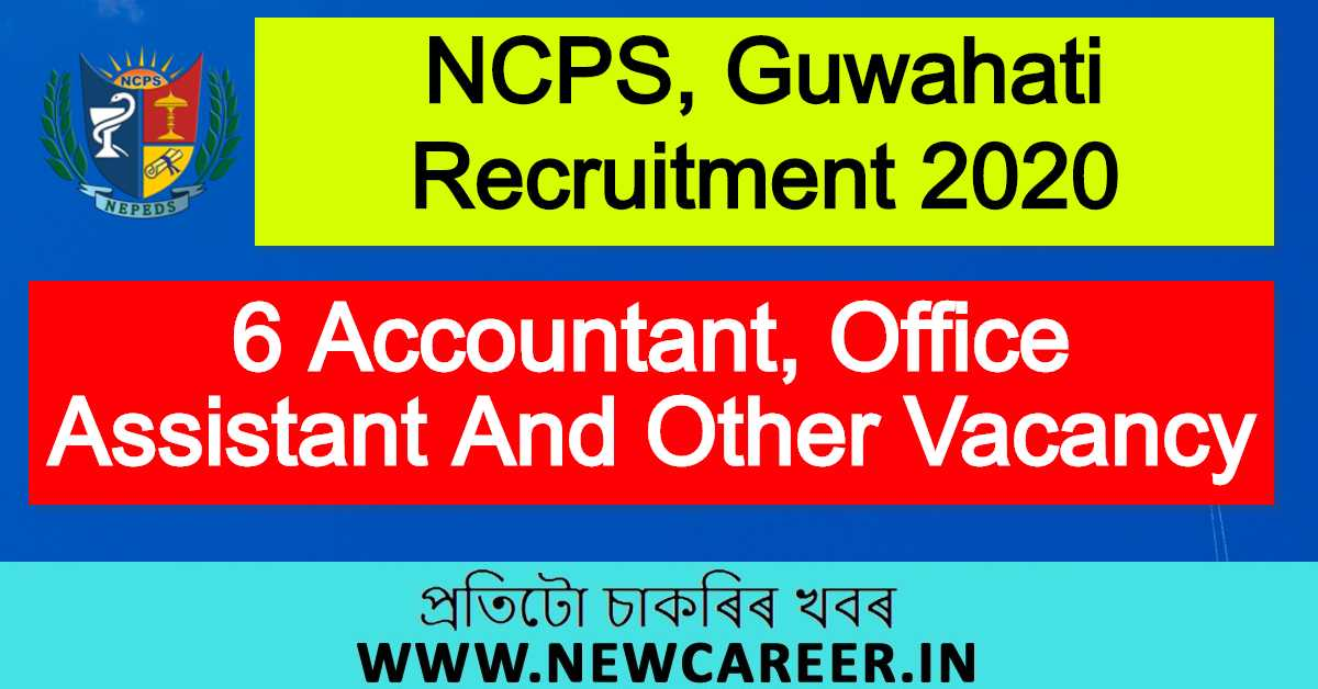 NCPS, Guwahati Recruitment 2020 : Apply For 6 Accountant, Office Assistant And Other Vacancy