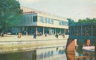 Cinema Kotovsky Balti postcard