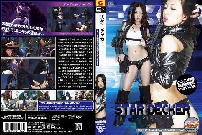 TSWN-001 Thrilling Heroine Star Decker