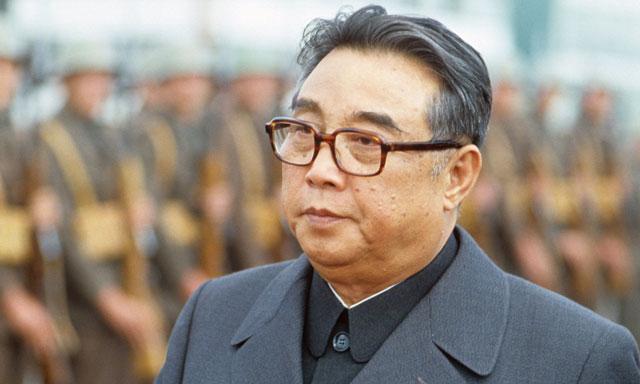 Kim Il Sung (Korea Utara)