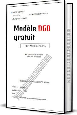 Le Décompte Général Définitif (DGD): Qu'est-ce  que c'est ? Quelles sont les règles à connaître ?