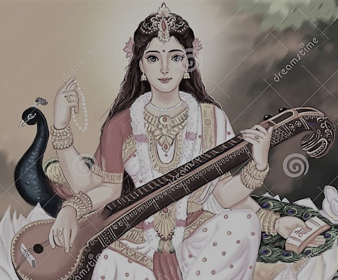 Shri Saraswati Chalisa