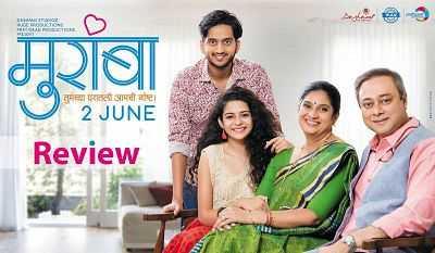 Muramba 2017 Marathi HD Full 300MB Movies Download DVDRip