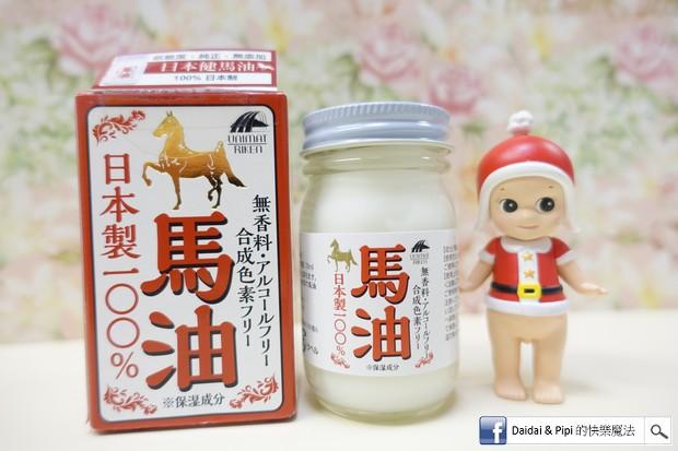 Daidai & Pipi 的快樂魔法: 滋潤少敏感 @ 日本健馬油