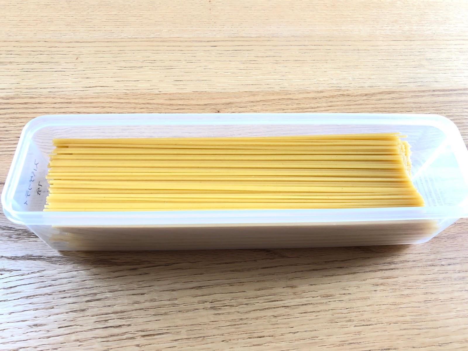 スパゲティ1k
