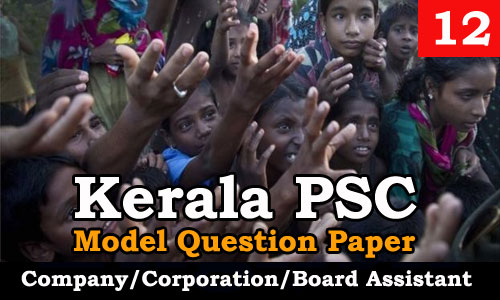 Model Question Paper Company Corporation Board Assistant - 12