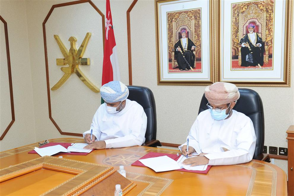 Commerce Ministry signs cooperation protocol