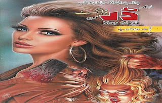 Darr Digest May 2018 == Collection of Top Class Thrilling Stories