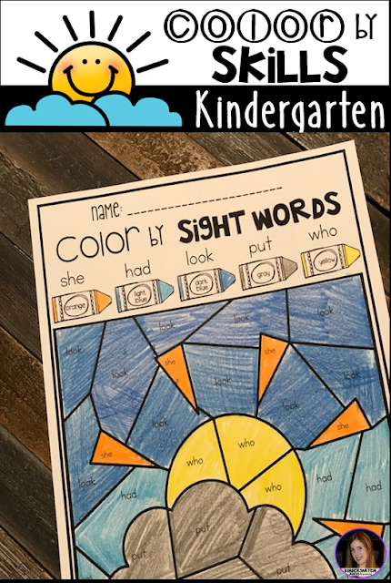 The boys and girls will work on sight word identification with Color by Sight Words.  This document is editable to fit the needs of your classroom.