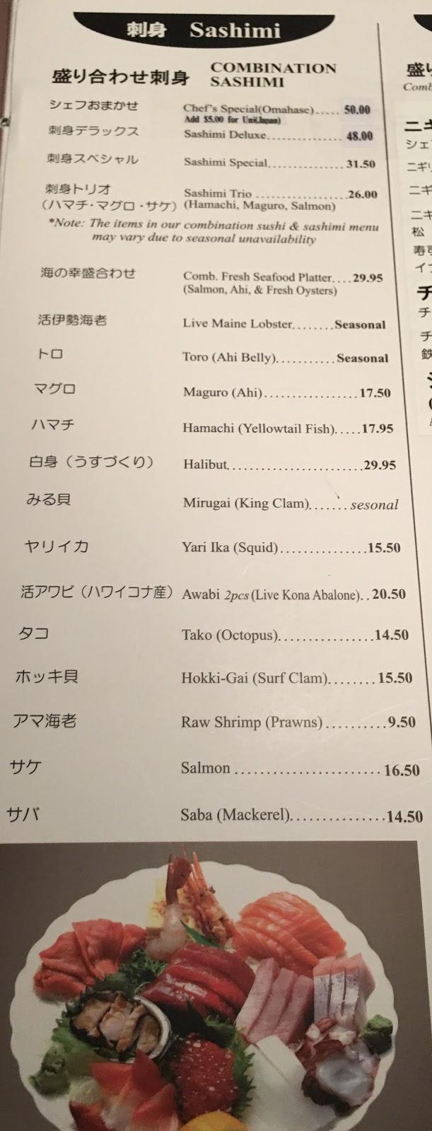 TASTE OF HAWAII: YANAGI SUSHI
