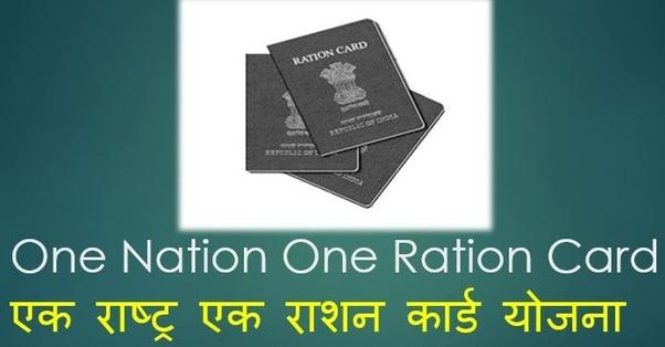 एक राष्ट्र एक राशन कार्ड योजना उत्तराखंड में जल्द होगी लागू-आपके काम की खबर
